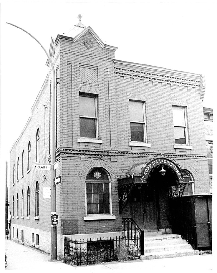 The Bagg Street Shul circa 1970 (Jewish Public Library Archives)