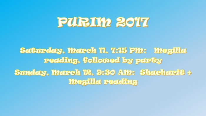 purim-2017